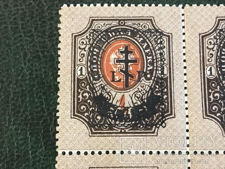 Сцепка марок добровольческой армии генерала Бермондта -Авалова, фото №3