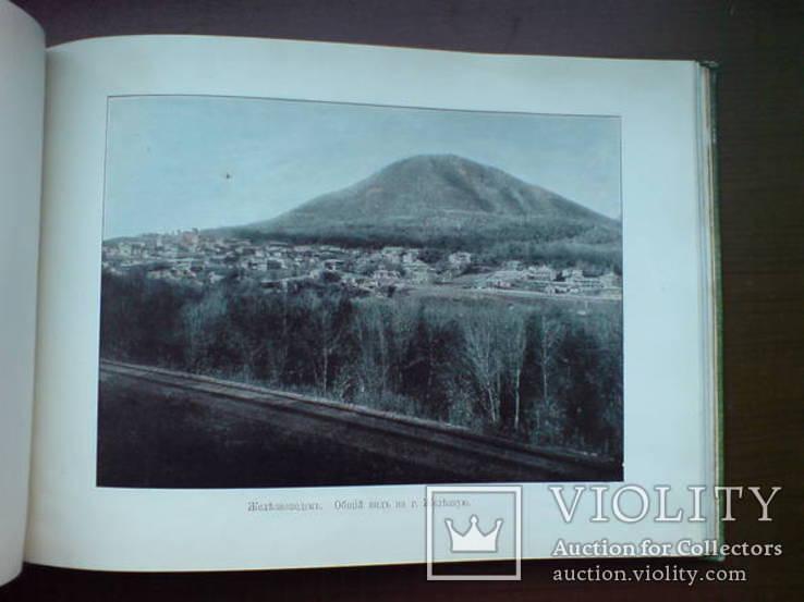Альбом Виды Кавказа, фото №7