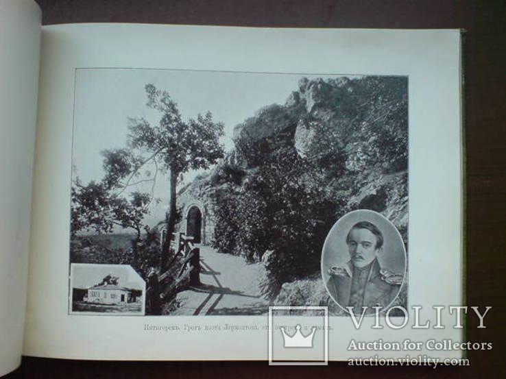 Альбом Виды Кавказа, фото №8