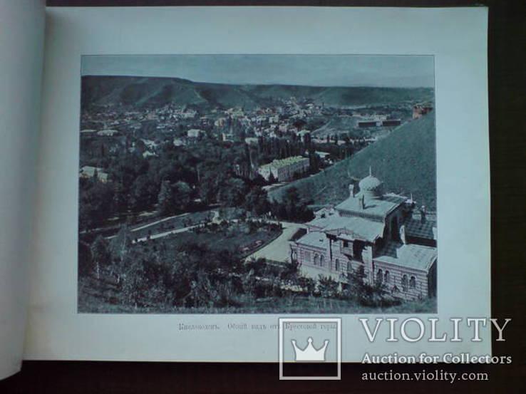 Альбом Виды Кавказа, фото №11