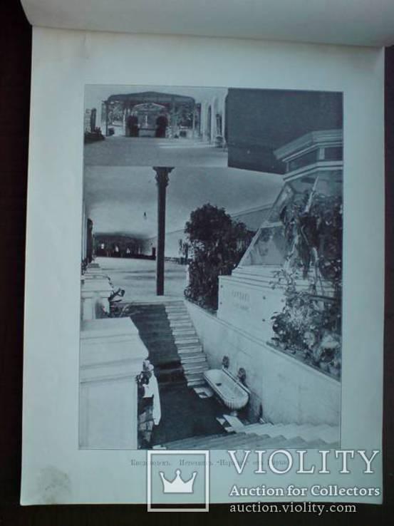 Альбом Виды Кавказа, фото №12