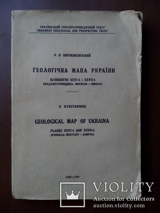 Описание Винницкой области. С 60 фотографиями., фото №2