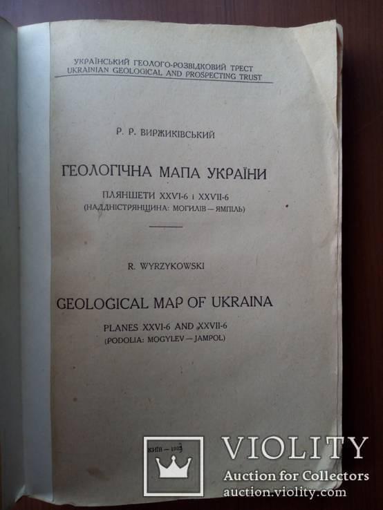 Описание Винницкой области. С 60 фотографиями., фото №3