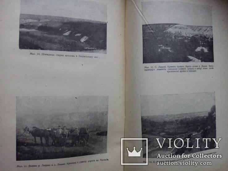 Описание Винницкой области. С 60 фотографиями., фото №6