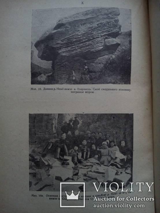 Описание Винницкой области. С 60 фотографиями., фото №8