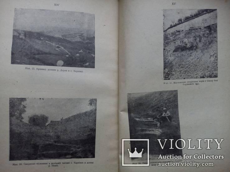 Описание Винницкой области. С 60 фотографиями., фото №10