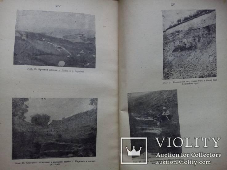 Описание Винницкой области. С 60 фотографиями., фото №11