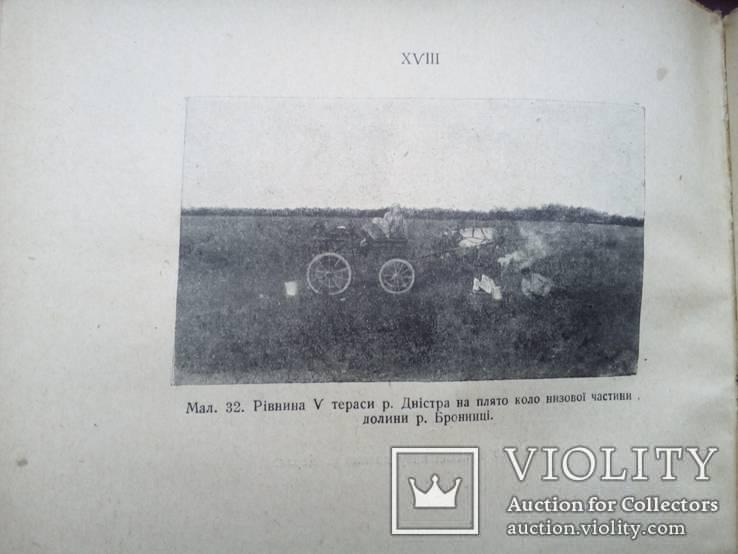 Описание Винницкой области. С 60 фотографиями., фото №13
