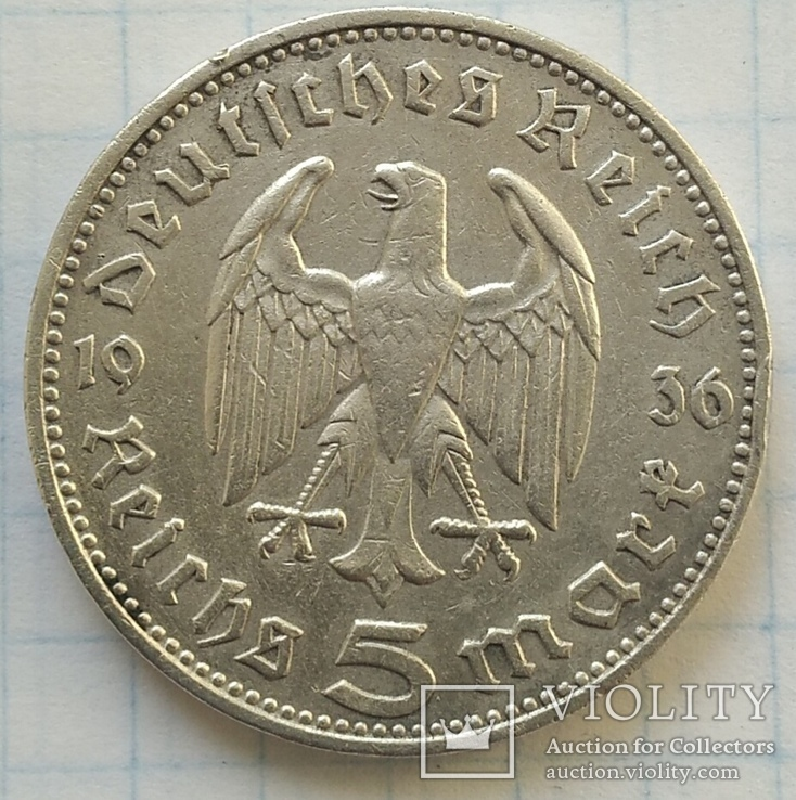 Монета 5 МАРОК 1936 року, срібло.