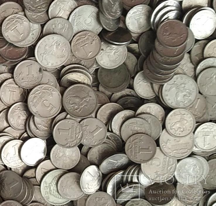 3,2 кг 1 и 5 копієчних монет Російської Федерації., фото №4