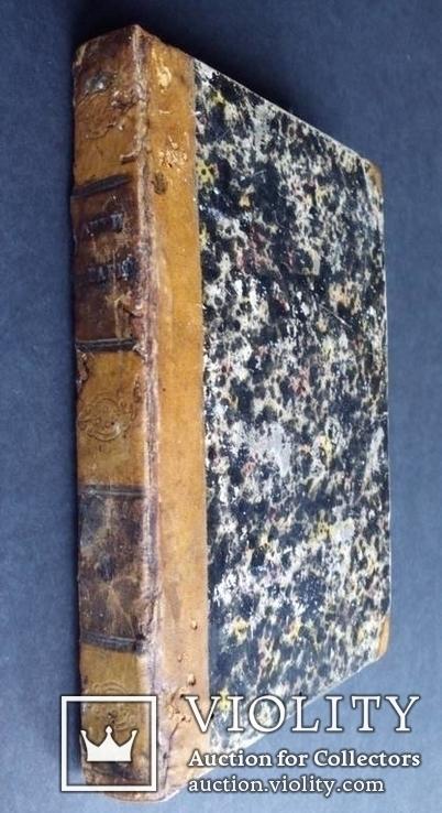 Антикварий 1826г. Прижизненное издание!, фото №2