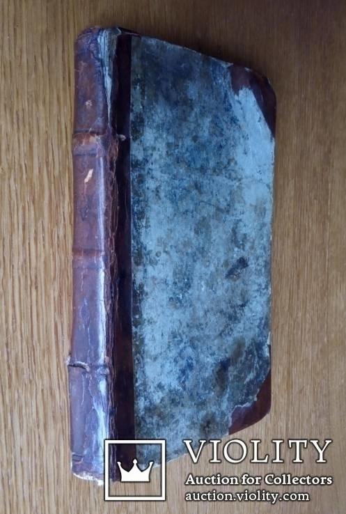 Старинный журнал Патриот 1804г., фото №2