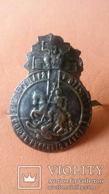 Нагрудный знак временного правительства 1917, фото №6