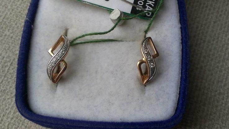 Серьги золото 585, вставки цирконы., фото №6