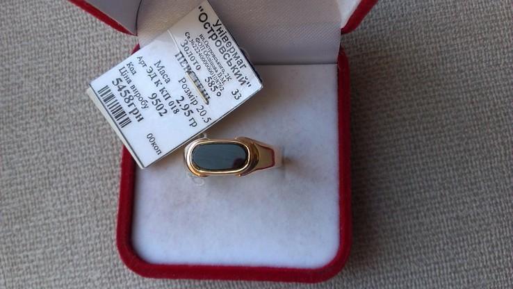 Кольцо золото 585, вставки цирконы., фото №7