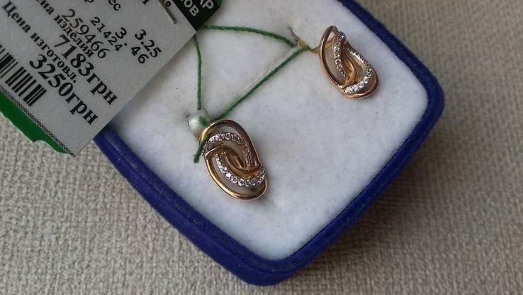 Серьги, золото 585 вставки цирконы., фото №5