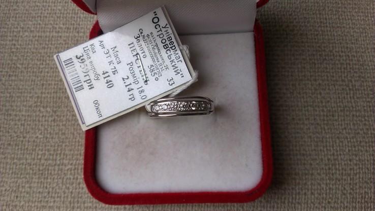 Кольцо белое золото 585, вставки цирконы.