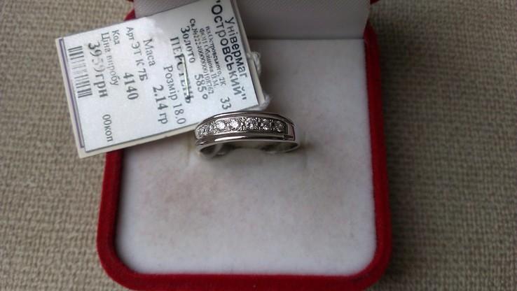 Кольцо белое золото 585, вставки цирконы., фото №3