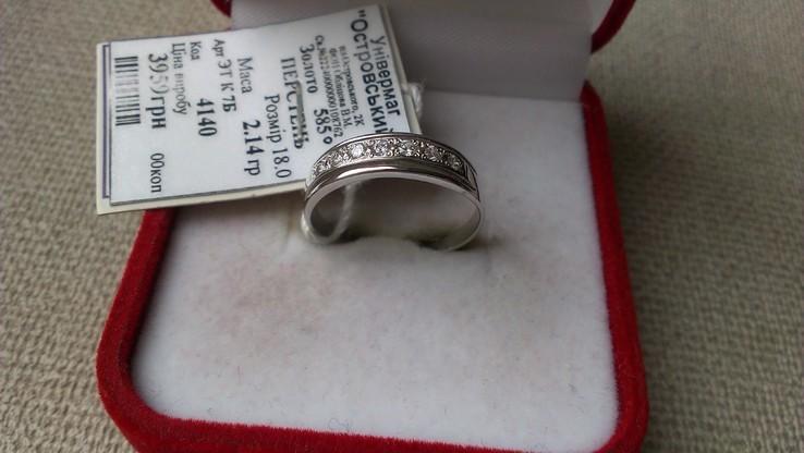 Кольцо белое золото 585, вставки цирконы., фото №4