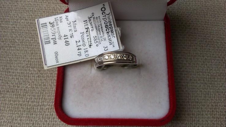 Кольцо белое золото 585, вставки цирконы., фото №7