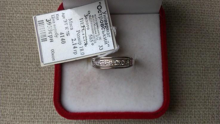 Кольцо белое золото 585, вставки цирконы., фото №8
