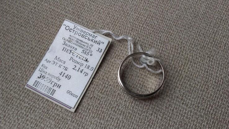Кольцо белое золото 585, вставки цирконы., фото №9