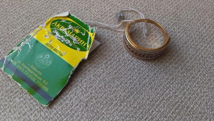 Кольцо золото 585, вставки цирконы., фото №9