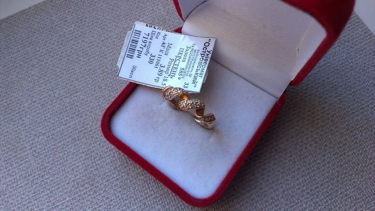 Кольцо золото 585, вставки цирконы., фото №4