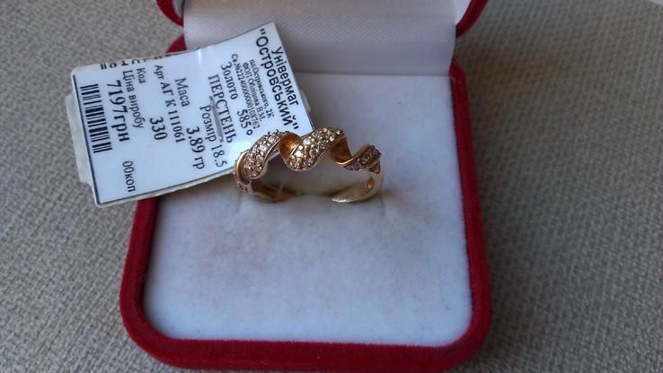 Кольцо золото 585, вставки цирконы., фото №8