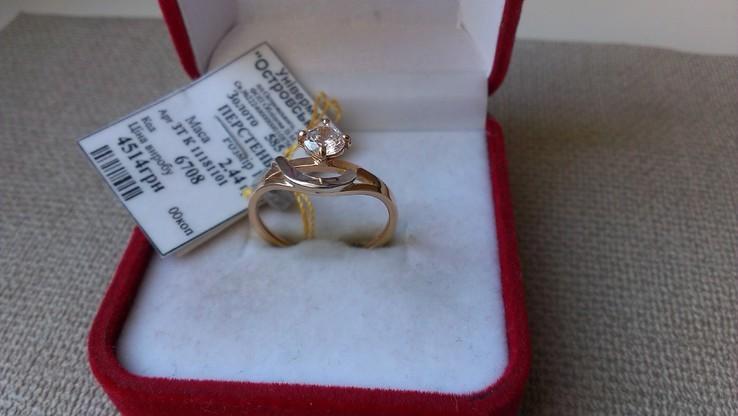 Кольцо золото 585, вставки цирконы., фото №5
