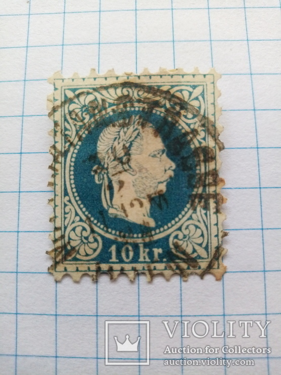 Австрия 10 кр 1867, фото №2