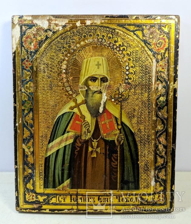 Икона '' Святой Иоанн митр. Тобольский ''