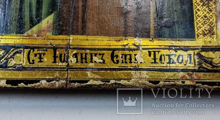 Икона '' Святой Иоанн митр. Тобольский '', фото №8