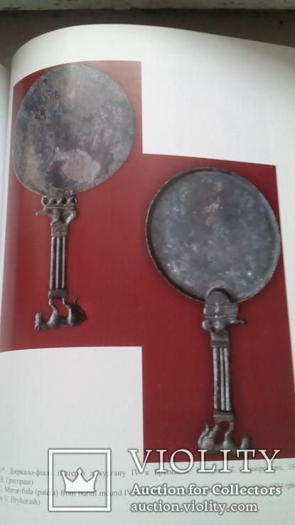 Матеріали і дослідження з археологіі Прикарпаття і Волині, фото №7