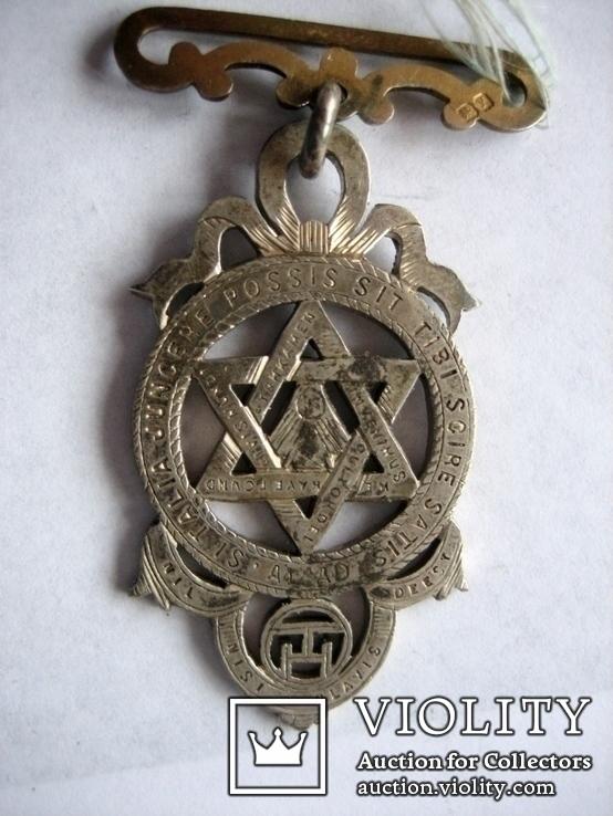 Старий масонський знак 121  (срібло), фото №6