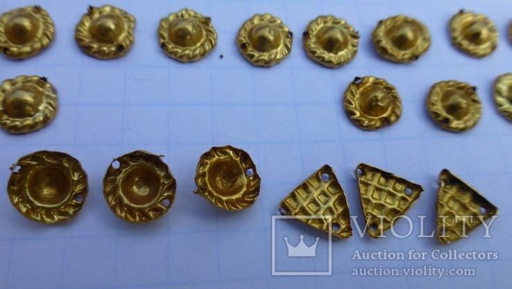 Пришивные бляшки, Скифы (Au) 155 шт., фото №6