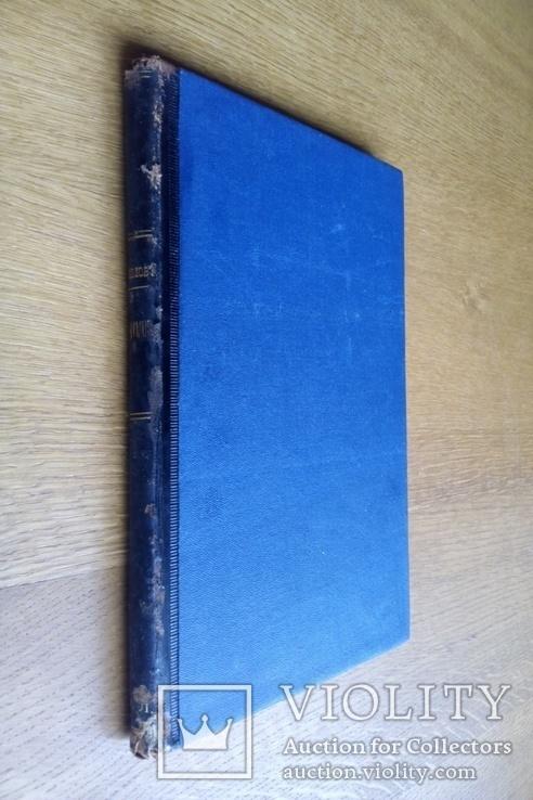 Тимус у человека 1910г. Опыты и эксперименты., фото №3