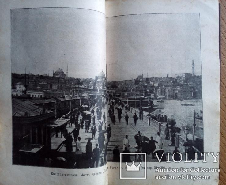 Иллюстрированный путеводитель от Одессы до Афона 1903г., фото №11