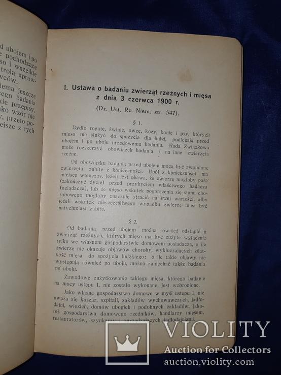 1927 Осмотр мяса, фото №3