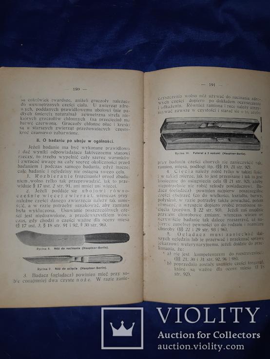 1927 Осмотр мяса, фото №10