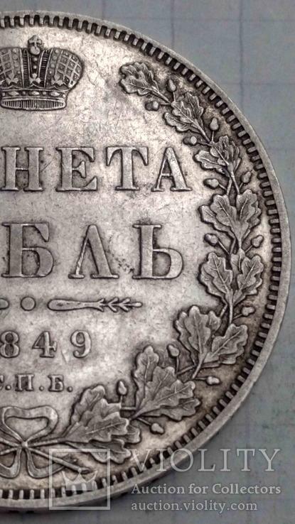 Рубль 1849 СПБ ПА, фото №5