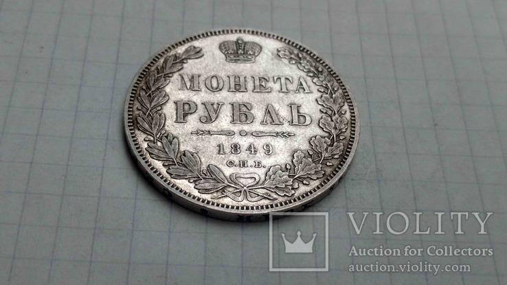 Рубль 1849 СПБ ПА, фото №6