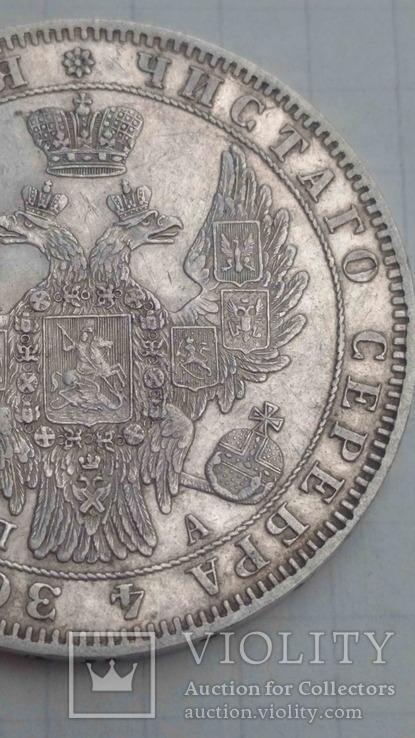 Рубль 1849 СПБ ПА, фото №10