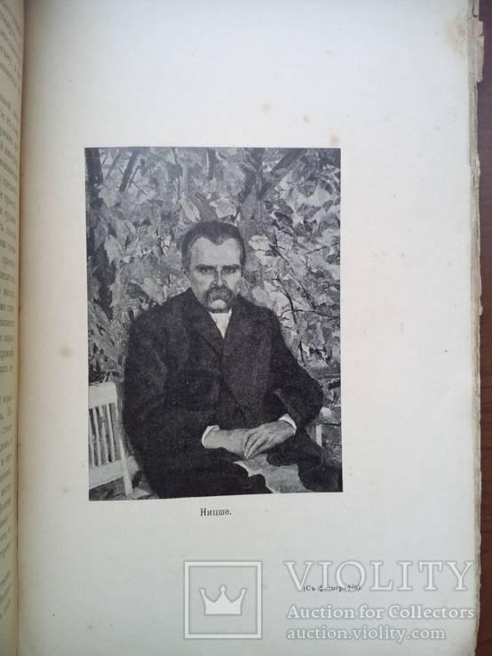 История немецкой литературы 1904 С 39 портретами, фото №5