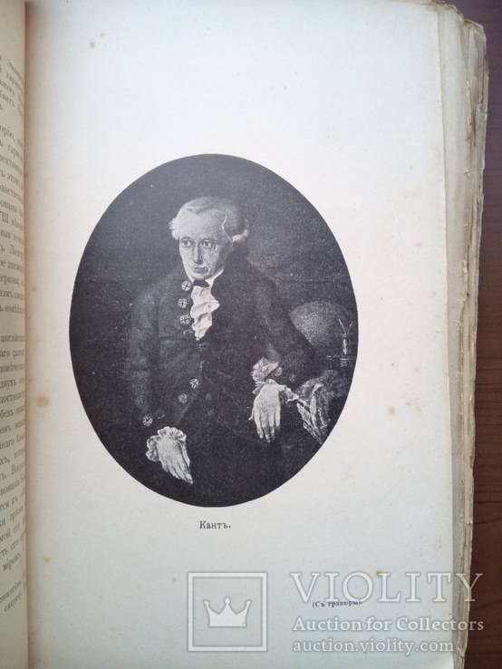 История немецкой литературы 1904 С 39 портретами, фото №6