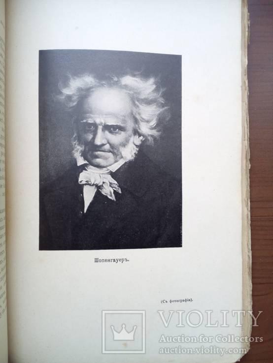 История немецкой литературы 1904 С 39 портретами, фото №7