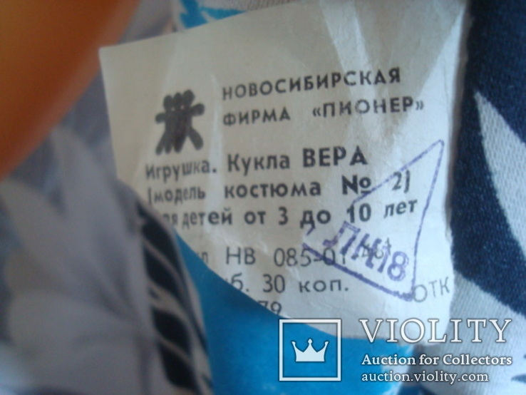 """Кукла - """"Вера"""", Новосиббирск, 47см., фото №5"""