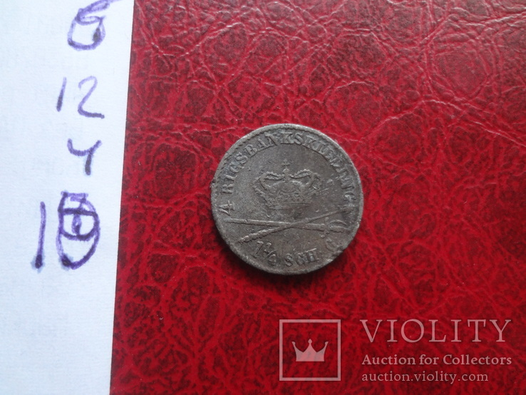 1 1/4 скиллинга 1842 Дания серебро (,12.4.10), фото №6