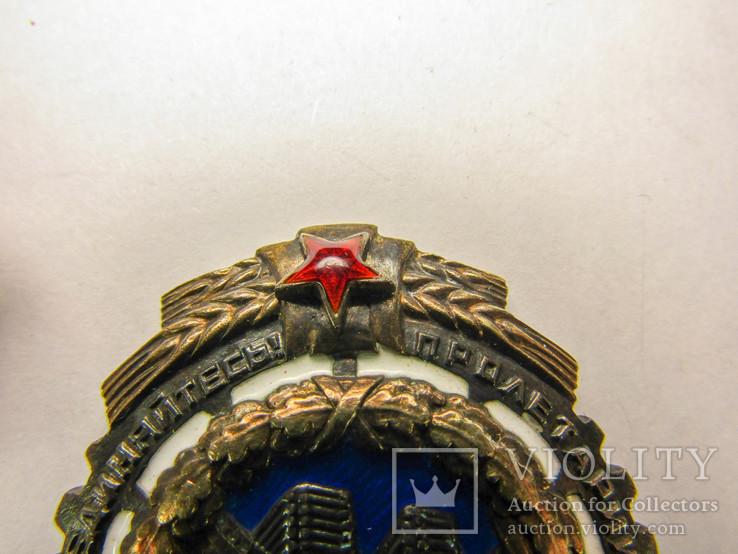 Трудовой комплект с редким ТКЗ верхнее клеймо №45412, фото №7
