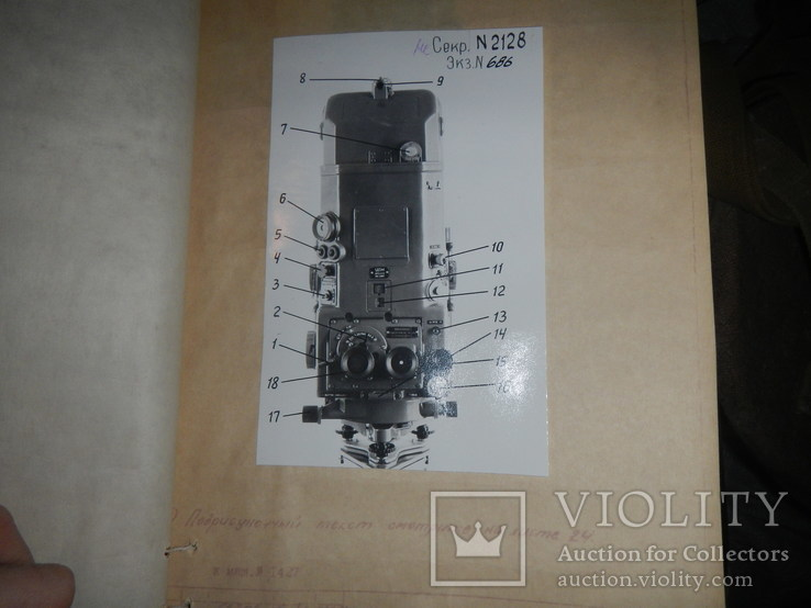 Инструкция к дальномеру квантовому дак-1, фото №6